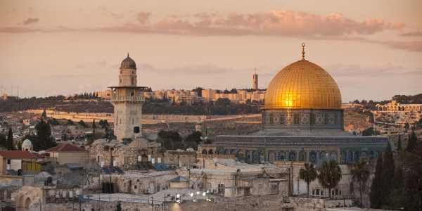 Dome of the Rock and the Western Wall, Jerusalem, Israel, Middle East